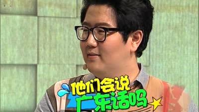 韩国小胖飚粤语变肥佬