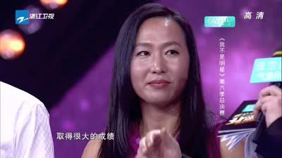 郝润泽《创意动态视频秀》-我不是明星