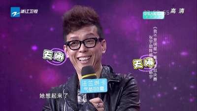 杨宇 张宇《雨一直下》-我不是明星