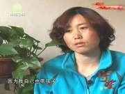 《守望》20150523:义工李英菊的幸福守望