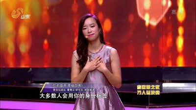 曾宝仪战队 詹青云《你若盛开 幸福自来》