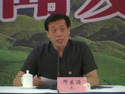 2015中国湖南(南山)六月六山歌节新闻发布会