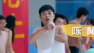 《一路向前》曝光30s预告片  陈赫爆笑演绎菜鸟追女神