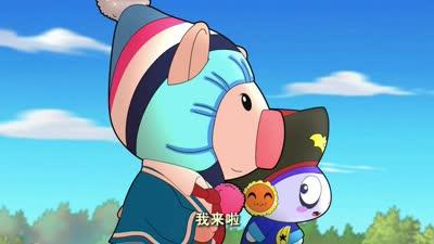 小猪班纳 第二季 40