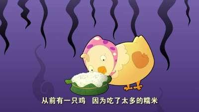 小猪班纳 第三季 33