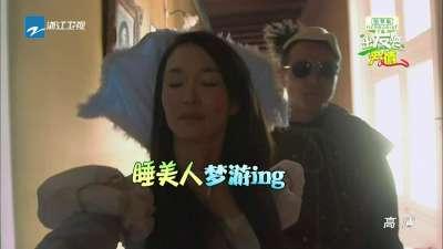 """明星夫妻变身童话主角 戚薇白雪公主成""""伞蜥蜴"""""""
