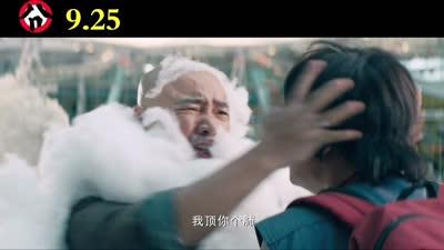 """《港囧》发首支正式预告片   徐峥包贝尔囧途""""偷腥""""冒险"""