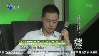 土豪男为儿研发搓澡机