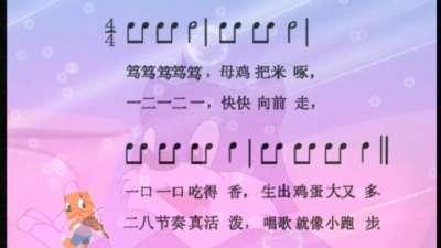 蓝猫小学音乐10