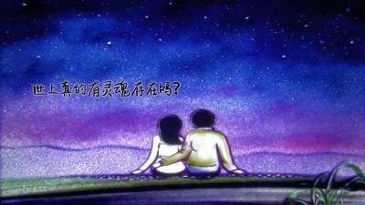 《消失的爱人》概念版预告  流沙易逝爱情永恒
