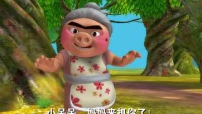 《百变猪猪侠》第042集