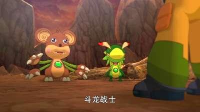 斗龙战士第三部15