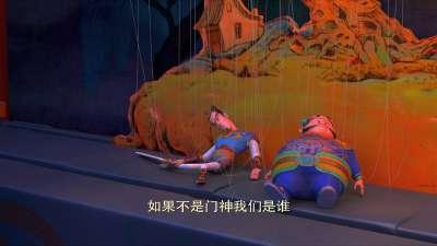 《小门神》剧情版预告 画面细节精致颇有中国气韵