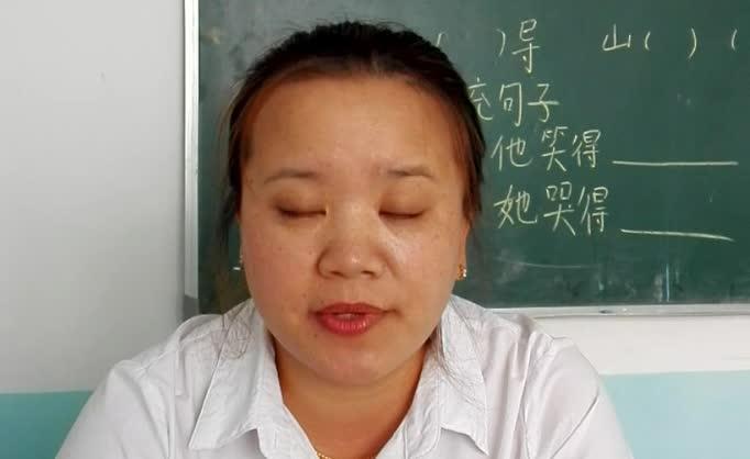 青岛老师 >  小学>  小学语文 >  小学语文 >  郑萍  默认排序 默认排