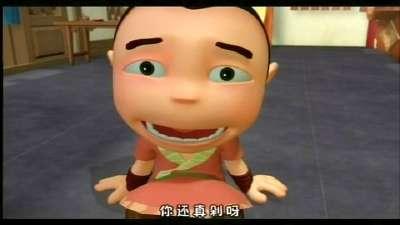 关东当铺 第7集