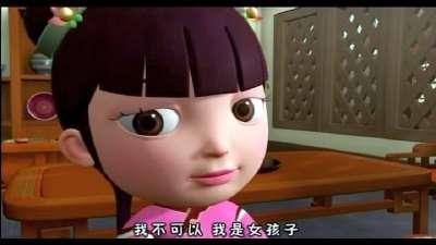 关东当铺 第4集