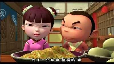 关东当铺 第18集
