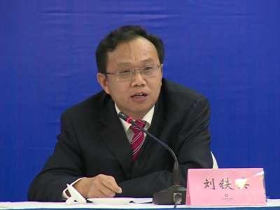 2015年度湖南省科技重大专项新闻发布会