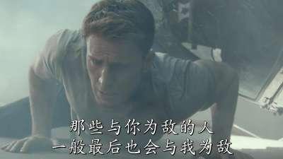 《美国队长3》曝首款中文预告 英雄对决一触即发