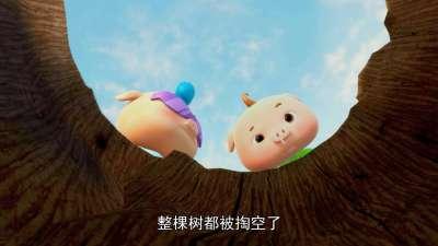 猪猪侠10之五灵守卫者 37(下部第11集)