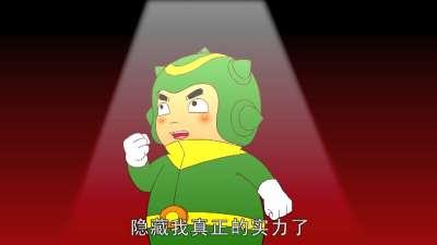花精灵战队01