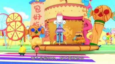疯狂小糖2-第12集《夏日大作战》