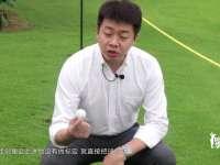 《我爱学规则》第十二集:球被他人捡走 该如何处理