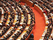 2017北京两会关键词你知道几个?