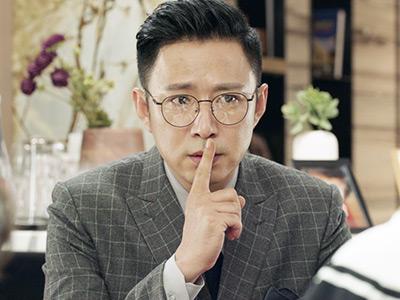 复合大师·奇葩男