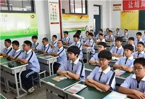 李克强:让教育资源惠及所有家庭