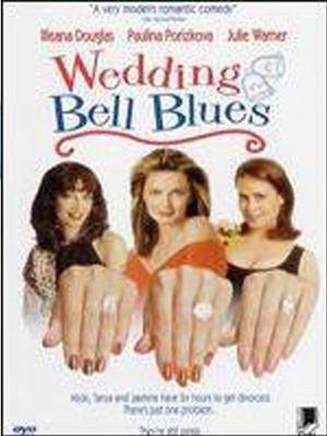 婚礼铃蓝调