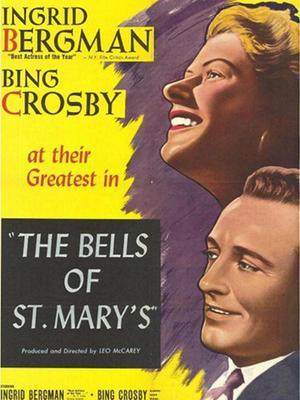 圣玛利亚的钟声