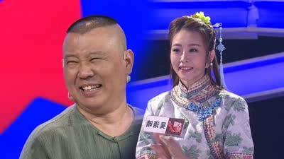 郭德纲过招武术冠军 美女学霸秀六国外语