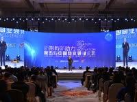 东南卫视2013-2014创业跨年