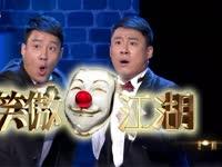 笑傲江湖(精彩片段)