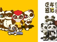 巴布熊猫成语系列第一部