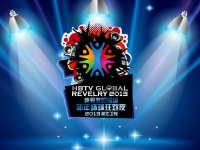 2013湖北卫视新年环球狂欢夜演唱会