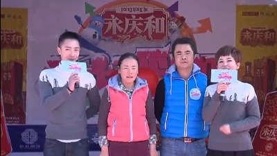 年度总决赛火爆开播 许文强季蓉获得冠军