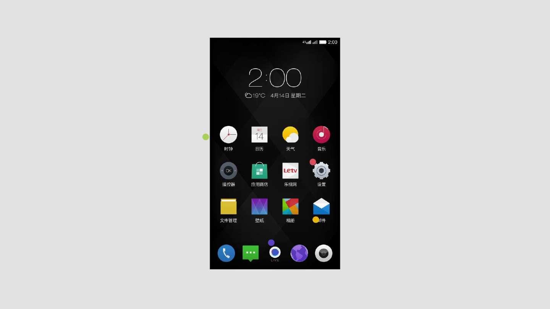 乐视超级手机eui界面视频图片
