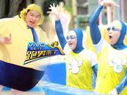 【第七期】祖蓝变身水冰月