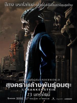 屠魔战士 中文版