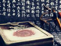 2015高考名师解析语文篇