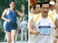 """名人跑步改变人生系列:马英九的""""三不原则"""""""