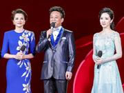 2016央视春晚主持阵容发布 朱军董卿领衔