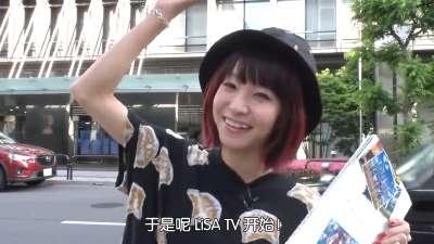 LiSA TV 第15集