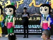 《新葫芦兄弟》再现江湖  30年经典动画引爆暑期档