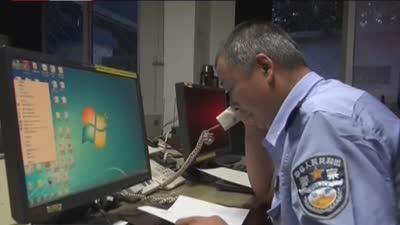 十一特别节目 民警的故事