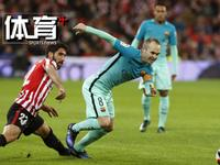 体育+极速100秒:国王杯巴萨1-2客负 欧足联公布2016最佳阵容