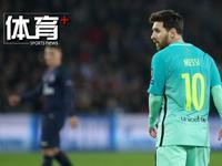 体育+极速100秒:巴萨0-4惨遭巴黎狂屠 多特客负本菲卡