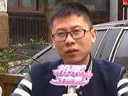 《相亲才会赢》20170316:自信强势的李欣 遇杭州姑娘晏清情绪失控